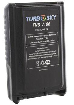 Аккумулятор TurboSky FNB-V106 - фото 10593