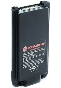 Аккумулятор Comrade R6 - фото 10611