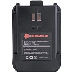 Аккумулятор для Comrade R-1 - фото 10614