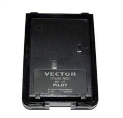 Аккумулятор  Vector BP-47 Pilot - фото 10678