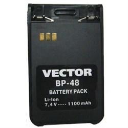 Аккумулятор  Vector BP-48 - фото 10680