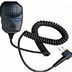 Гарнитура Motorola MDPMMN4008 - фото 11250