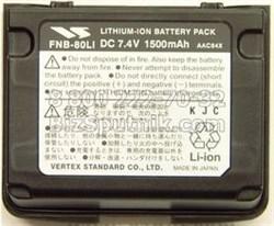 Аккумулятор  Motorola FNB-80Li - фото 16963