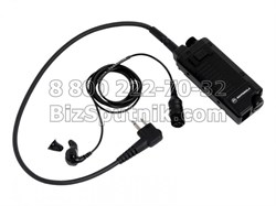 Гарнитура Motorola BDN6646 - фото 17191