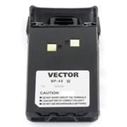 Аккумулятор  Vector BP-48 W