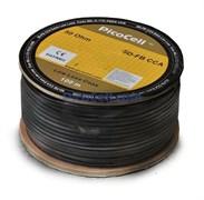 Кабель PicoCell 5D/FB CCA черный