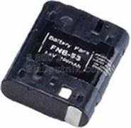 Аккумулятор  Motorola FNB-53H