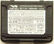 Аккумулятор  Motorola FNB-80Li
