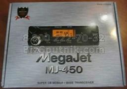 Рация MegaJet MJ-450