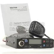 Рация Vector VT-27 Lux